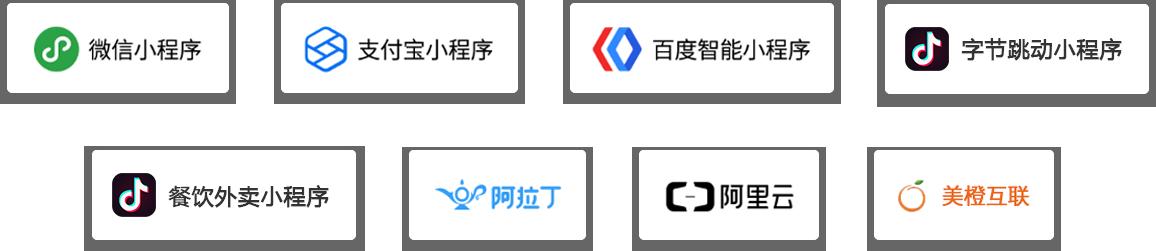 山西云之谷网络科技有限公司